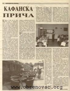 Кафанска прича - Драган Бабић Драгуца - Обреновачка хроника, септембар 2007