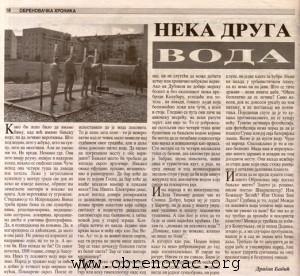 Нека друга вода - Драган Бабић Драгуца - Обреновачка хроника, септембар 2007