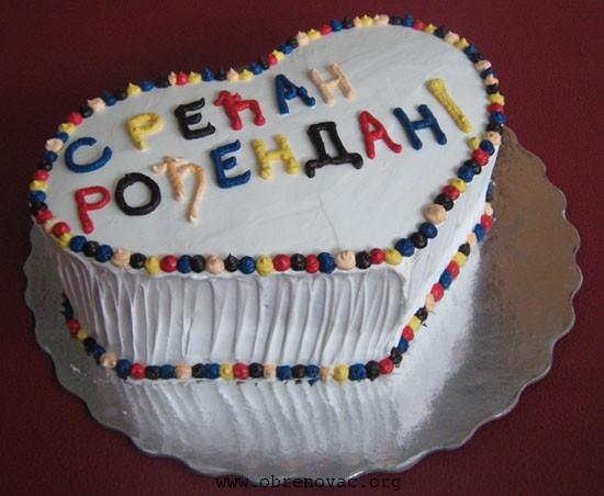 rodjendanska-torta.jpg