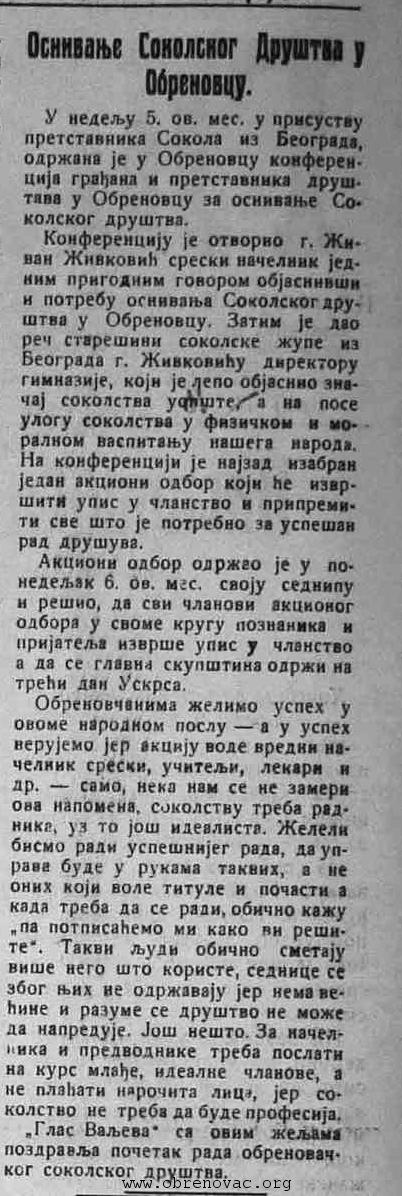 sokolsko.png