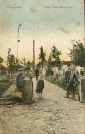 obrenovac26623lf-190x300