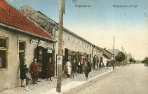 obrenovac347346lf-300x191