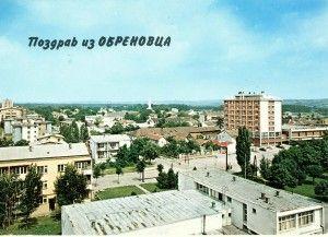 razgledinca-obrenovca59-300x217