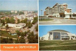 razgledinca-obrenovca66-300x203