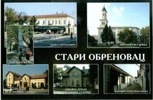 razgledinca-obrenovca67-300x196