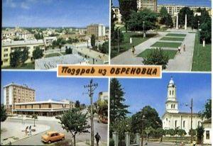 razglednica-97-300x207