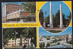 razglednicaobr14-300x200