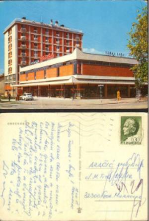 razglednicaobr15-203x300