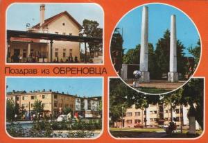 razglednicaobr25-300x206