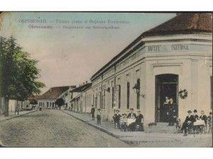 slikaObrenovac-Hotel-National-1911-29881669v800h600-300x225